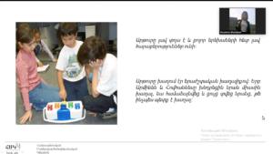 Կոտայքի մարզի հանրակրթական ուսումնական հաստատությունների ուսուցչական համակազմի և մանկավարժահոգեբանական աջակցության խմբերի առցանց վերապատրաստումներ